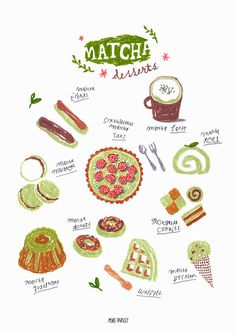cute matcha illustrations by more parsley Pattern Illustration, Graphic Design Illustration, Coffee Illustration, Desserts Drawing, Matcha Dessert, Watercolor Food, Food Painting, Web Design, Food Drawing
