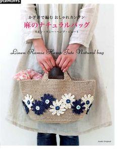 ao with <3 / Japanese crochet book