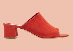 Save, Spend, Splurge: Suede Mules - Wheretoget