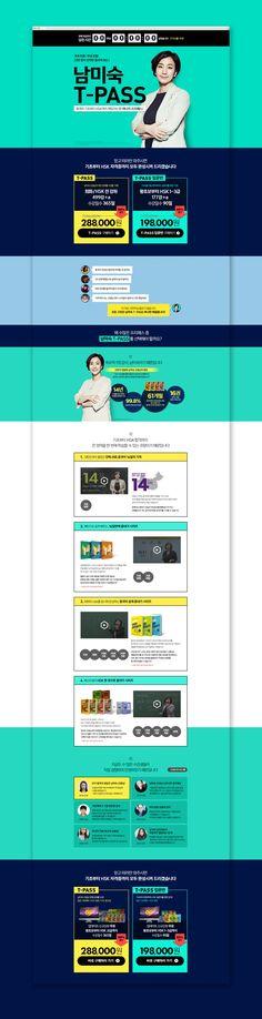 다음 @Behance 프로젝트 확인: \u201c중단기 남미숙 T-PASS\u201d https://www.behance.net/gallery/44740545/-T-PASS