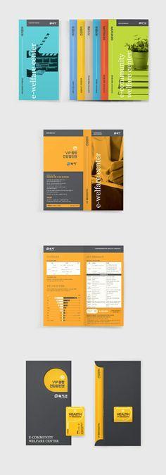 leaflet book | client:ebokji (on korea) | 98x197mm | 4p | half-fold | Cover lamination |  PMS color printing | #design #designbit #layout #leaflet #business #company #print #portfolio