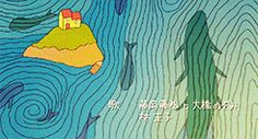 art of ponyo water - Google Search