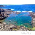 ✩ Diario Belleza ✩ (ObeBlog) en Twitter Los Charcones - LANZAROTE