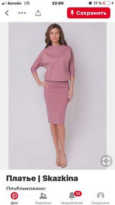 Peplum Dress, Dresses For Work, Style, Fashion, Swag, Moda, Stylus, Fasion, Fashion Illustrations