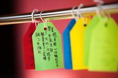 Neste ano, será realizada a primeira edição de um curso gratuito de língua chinesa para estudantes do Ensino Médio. As inscrições devem ser feitas até 20 de abril.