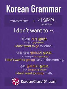 Korean Verbs, Korean Slang, Korean Phrases, Korean Quotes, Korean Words Learning, Korean Language Learning, Learn A New Language, Chinese Language, German Language