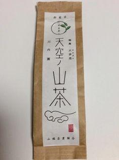 日本茶AWARD2014のTOKYO T