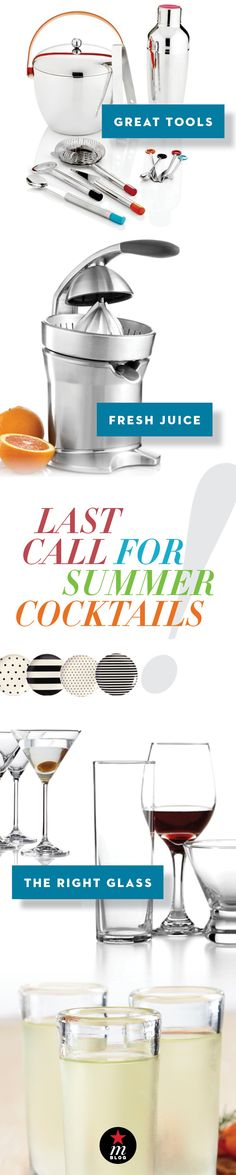 The clock is ticking on the sunshine season, but before we say farewell, we plan on taking every last second to chill out the right way (i.e. with drink in hand). We've got all the best barware to help you and your girls get your sip on with style.