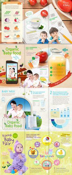 이미지투데이 가족 남자 리본 브라운 브로슈어 브로셔 리플렛 편집디자인 웰빙 유기농 육아 아기 유아 출판 imagetoday family man ribbon brown brochure leaflet editorial design well-being organic baby publication