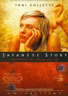 Japanese Story - 2003.