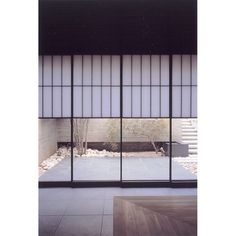 | Jia village Kenichi KEN ARCHITECTS | Yokohama, Kanagawa Tokyo