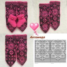 "Носочки и пинеточки ""Благословление"" для мамы и дочки.. Knitted Mittens Pattern, Knit Mittens, Knitting Socks, Gloves, Patterns, Knit Socks, Block Prints, Sock Knitting, Mittens"
