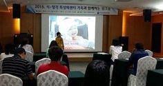 목포교육지원청, 시청각 특성화센터'가족과 함께하는 워크숍'