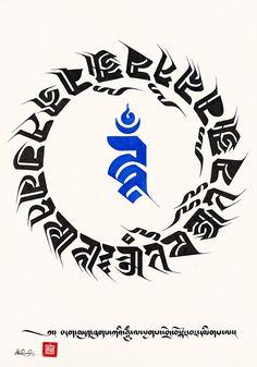 Creating the Medicine Buddha mantra in ancient Lantsa Sanskrit According the the visualisation of the Medicine Buddha sādhanā . Yantra Tattoo, Sak Yant Tattoo, Ohm Tattoo, Tibetan Script, Tibetan Art, Tibetan Mandala, Buddhist Symbols, Buddhist Art, Sanskrit Symbols
