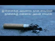 smoking problems in tamil - Google Search