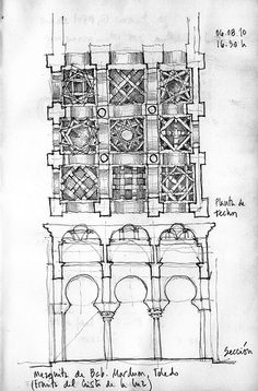 Bab Mardum mosque, ceiling plan and section Classic Architecture, Islamic Architecture, Architecture Drawings, Granada, Ceiling Plan, Architect Drawing, Medieval, Architectural Prints, Arch Model