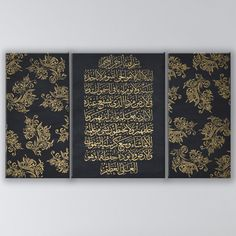 Islamic Art Pattern, Pattern Art, Arabic Calligraphy Tattoo, Caligraphy, Islamic Paintings, Islamic Wall Art, Arabic Art, Resin Art, Printable Art