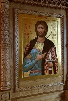 Киот в стиле Русского Севера Church Interior, Byzantine Icons, Acanthus, Christian Art, Religion, Painting, Ornament, Clothing, Saints