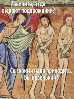 Средневековое веселье 4