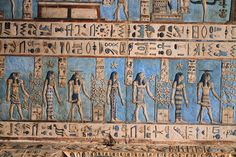 Dendera Temple, Dendera, Qena, Egypt