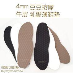 女用鞋墊 真皮革 4mm 牛皮七分乳膠鞋墊 (23.5公分長) 適用大多數女性跟鞋 包鞋類 高跟鞋 中跟 低跟鞋適用