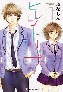 Hiren Trip Manga Español, Hiren Trip Capítulo 8 - Leer Manga en Español gratis en NineManga.com
