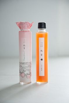 At Tetsushin Design Office, you will find design brand … – Breakfast Recipes Juice Packaging, Perfume Packaging, Beverage Packaging, Bottle Packaging, Beauty Packaging, Cosmetic Packaging, Brand Packaging, Pretty Packaging, Label Design