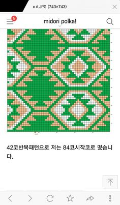 Tapestry Crochet Patterns, Crochet Stitches Patterns, Purse Patterns, Beading Patterns, Cross Stitch Patterns, Knitting Patterns, Beaded Cross Stitch, Cross Stitch Embroidery, Filet Crochet