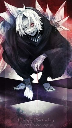 Tokyo Ghoul Seidou