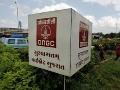 ONGC to bid for Israel oil and gas exploration blocks Oil Minister - Times of India #757Live