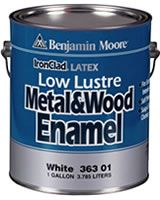 Painting Cabinets ::  Iron Clad® Latex Low Lustre Metal & Wood Enamel :: 1.  Wipe very well with a TSP type of cleaner.  2.  Don't sand it at all.  I'm serious.  I didn't touch it.  3.  Prime it with a Zinsser primer designated to cover glossy surfaces.   4. Paint only the crevices with a paint brush.  ALL (I said ALL) flat surfaces should be painted with a foam roller brush meant for cabinets.  It's the best way to get a smooth surface unless you spray it.  oil based is an option. Zinsser Primer, Kitchen Redo, Kitchen Ideas, Benjamin Moore Paint, Enamel Paint, Cool Paintings, Painting Cabinets, Paint Brushes, Luster