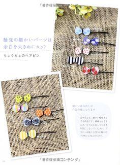 Amazon.co.jp: 大人可愛いプラバン小物とプチかわアクセサリー―かんたんアレンジ85 (コツがわかる本!): シモオオゾノ ミホ: 本