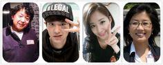 chanyeol family