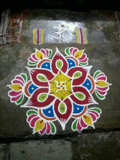 Easy Rangoli Designs Diwali, Diwali Special Rangoli Design, Rangoli Simple, Rangoli Designs Latest, Rangoli Designs Flower, Free Hand Rangoli Design, Small Rangoli Design, Rangoli Ideas, Rangoli Designs Images