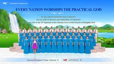 """Every Nation Worships the Almighty God 