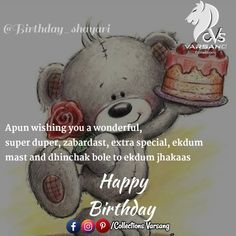 Happy Birthday Wishes For A Friend, Love Birthday Quotes, Wishes For Friends, Birthday Wishes Funny, 30 Birthday, Daughter Birthday, Birthday Greeting Cards, Happy Birthday Cards, Best Friends Funny