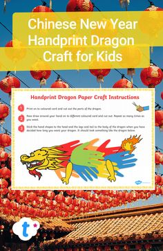 Get creative this Chinese New Year by making your own handprint dragon. This activity is super simple and colourful, your children will love making their own images. Why not put them on display or send them home for parents? Visit the Twinkl website to download the instructions and find more Chinese New Year crafts to enjoy. #chinesenewyear #cny #chinesenewyearcrafts #craftsforkids #handprintkids #messyplay #parents #teachingresources #twinkl #twinklresources #homeschooling #homeeducation Paper Dragon Craft, Dragon Crafts, Chinese New Year Crafts For Kids, Dragon Print, Fish Crafts, Messy Play, Make Your Own, How To Make, Craft Activities