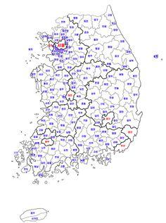 qieenplo - 0 results for travel Travel Illustration, Learn Korean, Korean Language, Amazing Cosplay, Map Design, Free Pattern, Infographic, Creative, Blog