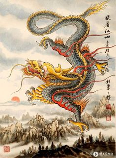 tattoos in japanese prints Japanese Tatoo, Japanese Dragon Tattoos, Japanese Tattoo Designs, Japanese Art, Chinese Dragon Art, Korean Dragon, Dru Hill, Dragons, Dragon Illustration