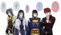 Bleach Anime, Great Sword, Manga, Touken Ranbu, Cute Animals, Animation, Fan Art, Deviantart, Drawings
