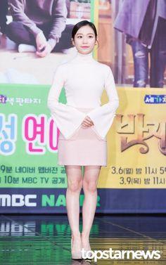 Snl, Korean Actresses, Actors & Actresses, Korean Women, Korean Girl, Queen Of The Ring, Korean Drama, Asian Woman, Cute Girls