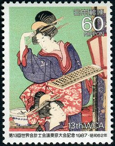 japanese postage stamps | japan stamps - group picture, image by tag - keywordpictures.com