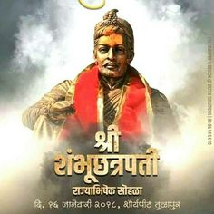Banner Background Hd, Background Images Hd, Shivaji Maharaj Painting, B R Ambedkar, Shivaji Maharaj Hd Wallpaper, Marathi Calligraphy, Shiva Photos, Hd Wallpapers 1080p, Great King