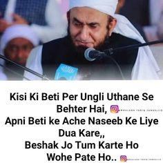 Top 8 one of the Best poetry in the bayan of Tariq jamil Muslim Love Quotes, Beautiful Islamic Quotes, Religious Quotes, Spiritual Quotes, Urdu Quotes Islamic, Inspirational Quotes For Women, Couple Quotes, Words Quotes, Allah Quotes