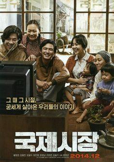 국제시장 / moob.co.kr / [영화 찌라시, movie, 포스터, poster]