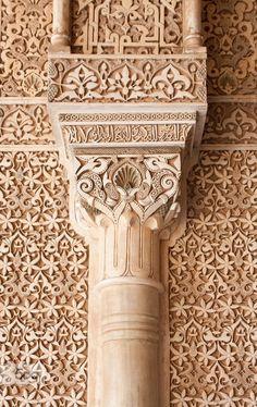 islamic & Arabic Architecture 28