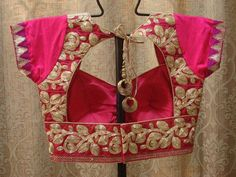 Party Saree Blouse Designs
