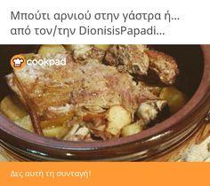 Μπούτι αρνιού στην γάστρα ή στην λαδόκολλα με πατάτες Pork, Meat, Kale Stir Fry, Pork Chops