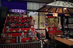 信州須坂しあわせ雛祭りめぐり 【角田酒店】