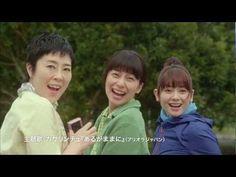 映画『すーちゃん まいちゃん さわ子さん』特報  SUCHAN MAICHAN SAWAKOSAN